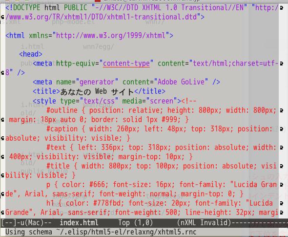 nxml-mode html5
