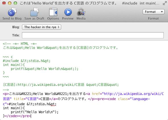 MarkdownからHTMLの変換結果