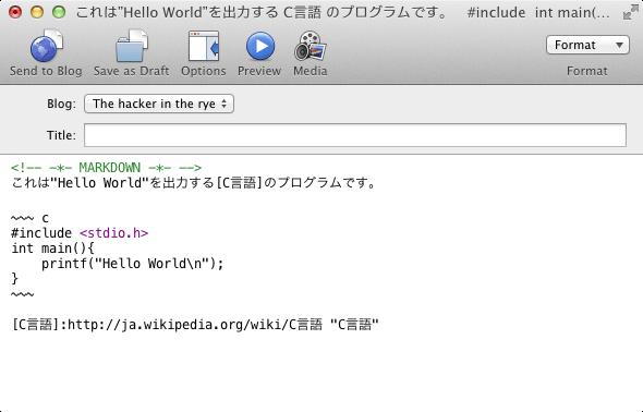 HTMLからMarkdownに戻した結果