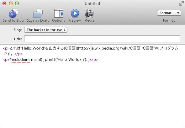 Rich TextからHTMLに変換