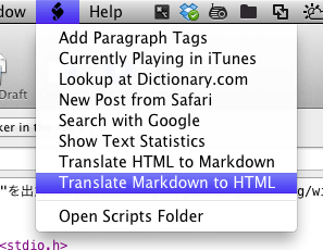 メニューからTranslate Markdown to HTMLを実行