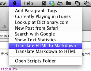 メニューからTranslate HTML to Markdownを実行