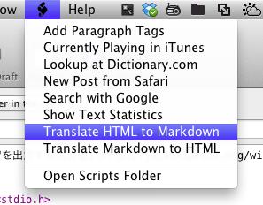 メニューからTranslate HTML to Markdownを実行