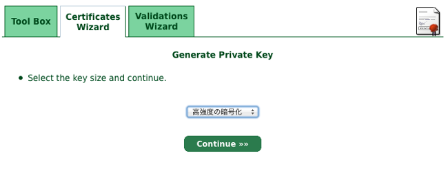 Generate Private Key画面